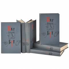 Брет Гарт. Собрание сочинений в 6 томах (комплект из 6 книг)