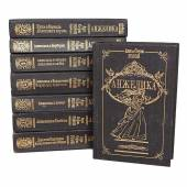 Анжелика (комплект из 8 книг).