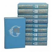 Гете. Собрание сочинений в 10 томах (комплект из 8 книг)