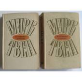 Избранные сочинения. В 2 томах.