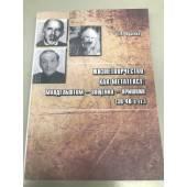 Жизнетворчество как метатекст: Мандельштам, Зощенко, Пришвин (30-40-е гг)