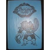 Французские сказки (для детей и взрослых!)