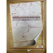 Новое в археологии среднего Прииртышья. Выпуск 3