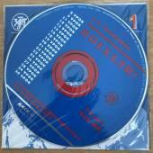 ПОЕХАЛИ-1. РУССКИЙ ЯЗЫК ДЛЯ ВЗРОСЛЫХ. НАЧАЛЬНЫЙ КУРС. 2 CD