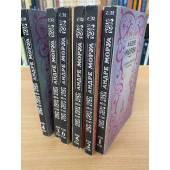 Андре Моруа. Собрание сочинений в 6 томах