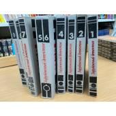Книжная серия - Зарубежный детектив (комплект из 8 книг) плюс дополнительный том 9