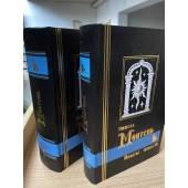 Опыты (комплект из 2 книг)