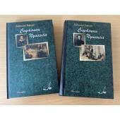 Спутники Пушкина (в 2 томах, комплект)
