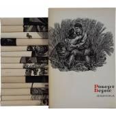 """Серия """"Сокровища лирической поэзии"""" (комплект из 15 книг)"""