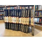 Анатолий Безуглов. Собрание сочинений в 15 томах (комплект из 13 книг)
