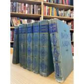 Вилис Лацис. Собрание сочинений в 10 томах (комплект из 7 книг)