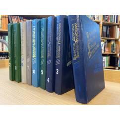 Библиотека детектива и военных приключений 12 томов (комплект из 9 книг)
