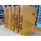 Детская энциклопедия в 10 томах (комплект из 7 книг)