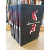 Собрание сочинений в двенадцати томах (комплект из 5 книг)