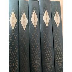 И. С. Тургенев. Собрание сочинений в 12 томах (комплект из 5 книг)