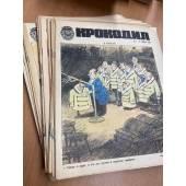 Годовой комплект из 31 номеров журнала «Крокодил» за 1974 год