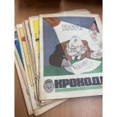 Годовой комплект из 27 номеров журнала «Крокодил» за 1973 год