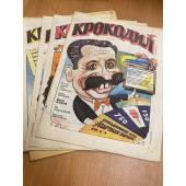 Годовой комплект из 11 номеров журнала «Крокодил» за 1994 год