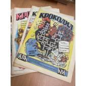 Годовой комплект из 10 номеров журнала «Крокодил» за 1993 год