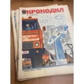 Годовой комплект из 35 номеров журнала «Крокодил» за 1985 год