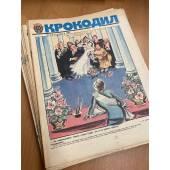 Годовой комплект из 32 номеров журнала «Крокодил» за 1983 год
