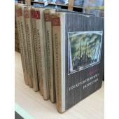 Школа изобразительного искусства (комплект из 8 книг)
