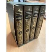 Н А. Некрасов. Миниатюрное собрание сочинений в четырех томах