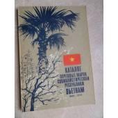 Каталог и марки   социалистической республики  Въетнам