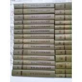 Достоевский Ф.М. Полное собрание сочинений в 30 томах (нет двух томов)