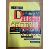 Немецкая грамматика от A до Z