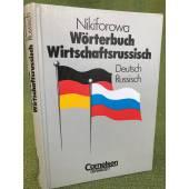 Wörterbuch Wirtschaftsrussisch russisch / deutsch