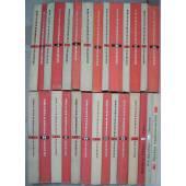 Библиотека современной фантастики. В 25 томах + 3 дополнительных тома (комплект из 28 книг)