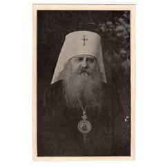 Фотооткрытка. Митрополит Антоний (Храповицкий).