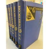 Роберт Луис Стивенсон. Собрание сочинений в 5 томах (комплект из 5 книг)