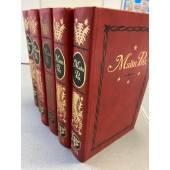 Майн Рид. Собрание сочинений в 12 томах (комплект из 6 книг)