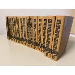 Стендаль. Собрание сочинений в 15 томах (комплект из 15 книг)