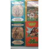 Тарзан, приёмыш обезьян  В 4 книгах  Комплект из 4 книг