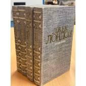 Джек Лондон. Собрание сочинений в 4 томах (комплект из 4 книг)