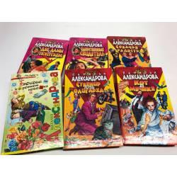 6 книг Натальи Александровой из серии авантюрный детектив