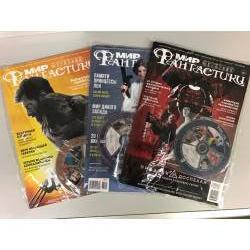 Мир фантастики + CD