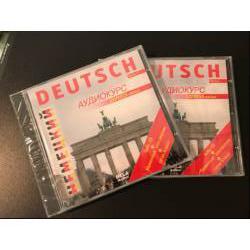 Deutsch Немецкий Аудиокурс  Express-Erfolg