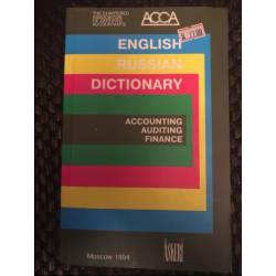 Англо-русский словарь по бухгалтерскому учету, аудиту и финансам