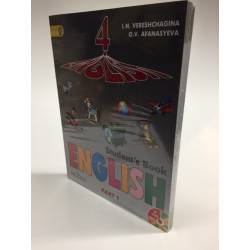 Английский язык, 4 класс, Student's Book, Части 1 и 2 (+CD)