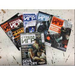 Страна игр  6 журналов за 2012 год