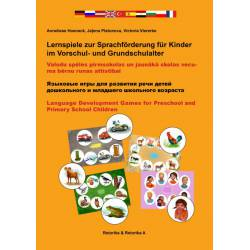 Языковые игры на развитие речи детей дошкольного и младшего школьного возраста