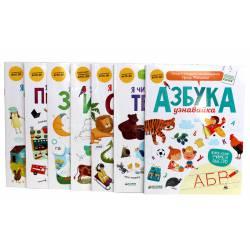 """Комплект """"Компакт-технология для дошкольников Ирины Мальцевой"""" (10 книг)"""