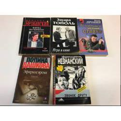 Детективы в мягкой обложке (5 книг)
