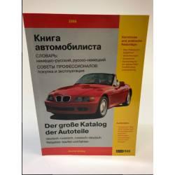 Das große Autobuch