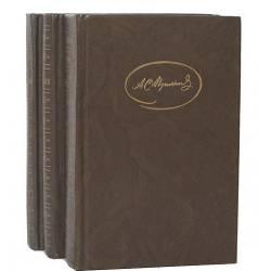 А. С. Пушкин Собрание сочинений в 3 томах (комплект из 3 книг)