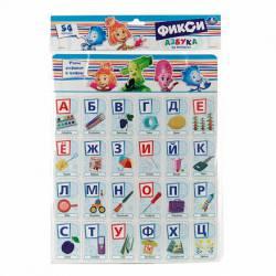 Карточки на магнитах «Фиксики», учим алфавит и цифры, 54 карточки